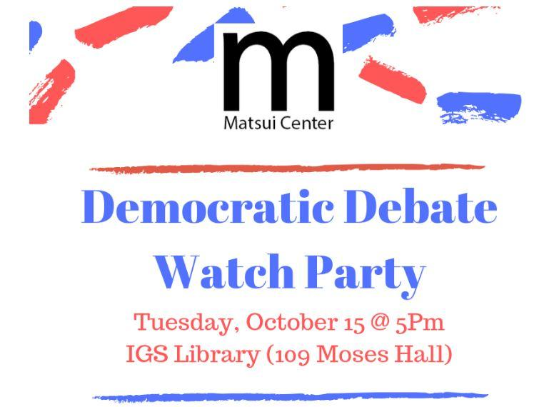 debate night flyer