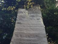 Artist Beverley Pepper's stone sculpture in front of Cal EPA's headquarters.