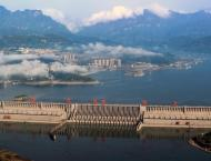 Three Gorges Dam (credit: atimes file photo)